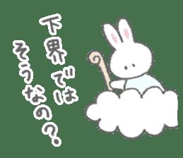 The fluffy bunny sticker 3 sticker #12504295
