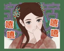 Single pretty--animated stickers2 sticker #12507793