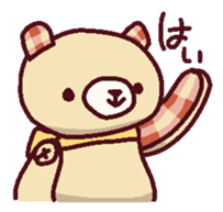 SuperCuteBearSticker! sticker #12509022