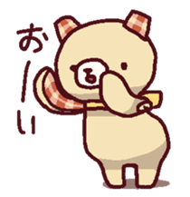 SuperCuteBearSticker! sticker #12509024