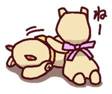 SuperCuteBearSticker! sticker #12509025