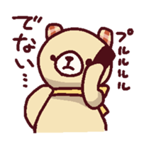 SuperCuteBearSticker! sticker #12509026