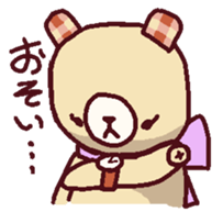 SuperCuteBearSticker! sticker #12509029