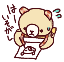 SuperCuteBearSticker! sticker #12509034