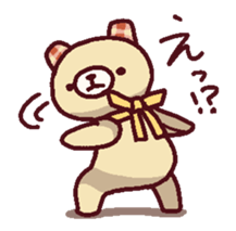 SuperCuteBearSticker! sticker #12509038