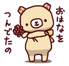SuperCuteBearSticker! sticker #12509039