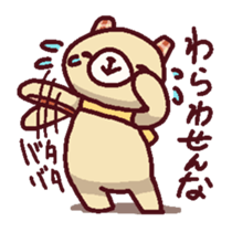 SuperCuteBearSticker! sticker #12509040