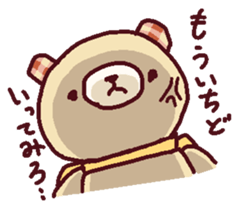 SuperCuteBearSticker! sticker #12509042