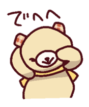 SuperCuteBearSticker! sticker #12509045
