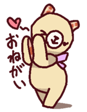 SuperCuteBearSticker! sticker #12509052