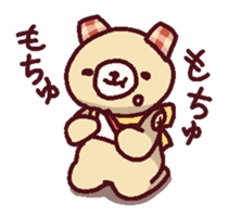 SuperCuteBearSticker! sticker #12509058