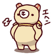 SuperCuteBearSticker! sticker #12509060