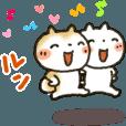 動きも▷やさしいスタンプ | LINE STORE
