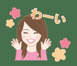 I LOVE PINK! sticker #12513478