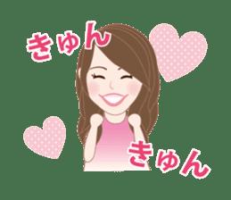 I LOVE PINK! sticker #12513485