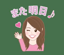 I LOVE PINK! sticker #12513489