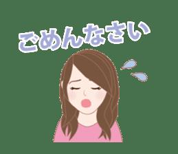 I LOVE PINK! sticker #12513492