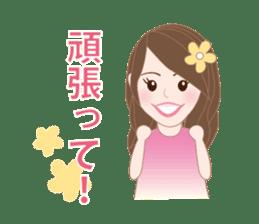 I LOVE PINK! sticker #12513495