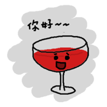 The Wineglass Rhapsody sticker #12514014