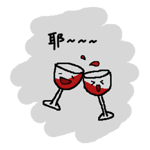 The Wineglass Rhapsody sticker #12514016
