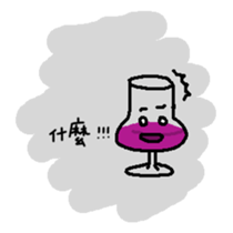 The Wineglass Rhapsody sticker #12514024