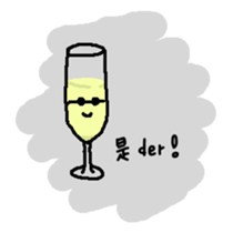 The Wineglass Rhapsody sticker #12514027
