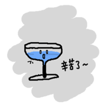 The Wineglass Rhapsody sticker #12514034