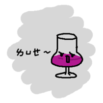 The Wineglass Rhapsody sticker #12514038