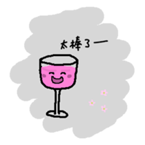 The Wineglass Rhapsody sticker #12514045