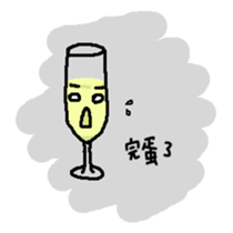 The Wineglass Rhapsody sticker #12514046