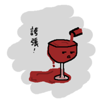 The Wineglass Rhapsody sticker #12514053