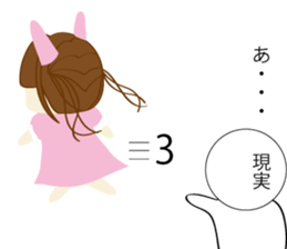 Rabbit system girl. sticker #12515545