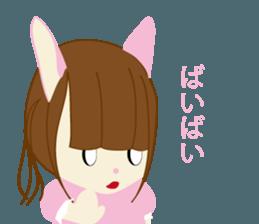 Rabbit system girl. sticker #12515550