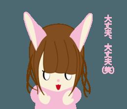 Rabbit system girl. sticker #12515559