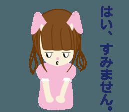 Rabbit system girl. sticker #12515561