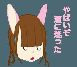 Rabbit system girl. sticker #12515572