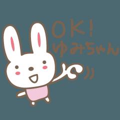 Cute rabbit sticker for yumi,yumichan