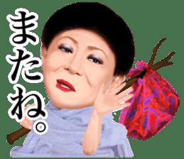 Kenichi Mikawa official Sticker. sticker #12516806