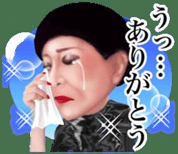 Kenichi Mikawa official Sticker. sticker #12516807