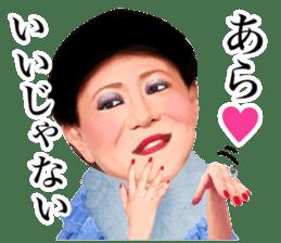 Kenichi Mikawa official Sticker. sticker #12516808