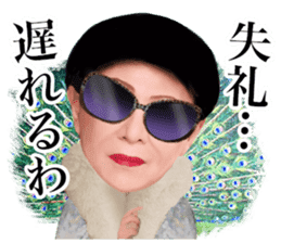 Kenichi Mikawa official Sticker. sticker #12516809