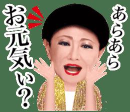 Kenichi Mikawa official Sticker. sticker #12516810