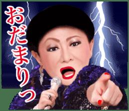 Kenichi Mikawa official Sticker. sticker #12516811