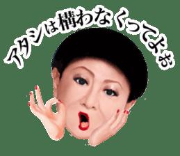 Kenichi Mikawa official Sticker. sticker #12516812