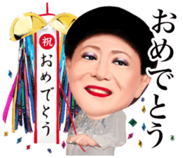 Kenichi Mikawa official Sticker. sticker #12516813