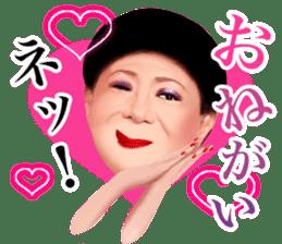 Kenichi Mikawa official Sticker. sticker #12516814