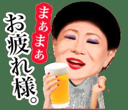 Kenichi Mikawa official Sticker. sticker #12516816