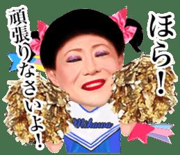 Kenichi Mikawa official Sticker. sticker #12516817
