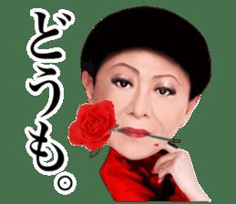 Kenichi Mikawa official Sticker. sticker #12516820