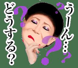Kenichi Mikawa official Sticker. sticker #12516821